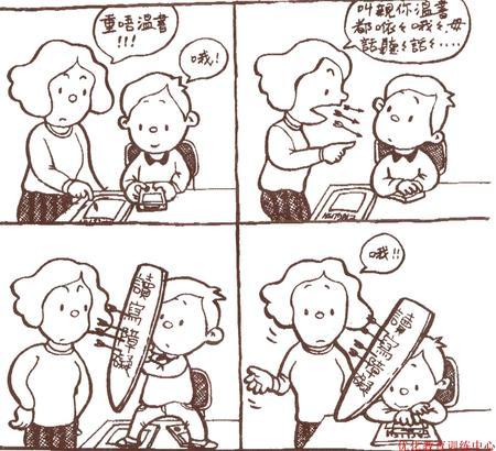 尺子简笔画图片大全